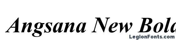 Шрифт Angsana New Bold Italic
