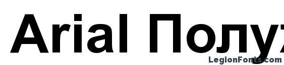 Arial Полужирный Font
