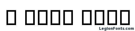 Шрифт B Badr Bold