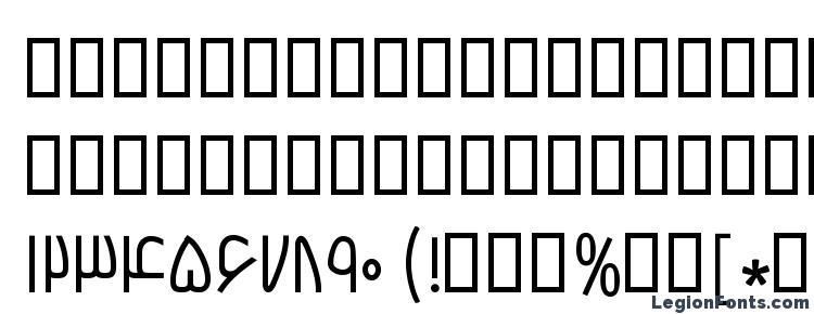 glyphs B Bardiya font, сharacters B Bardiya font, symbols B Bardiya font, character map B Bardiya font, preview B Bardiya font, abc B Bardiya font, B Bardiya font