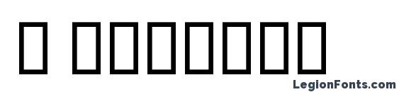 Шрифт B Bardiya