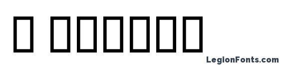 B Farnaz Font