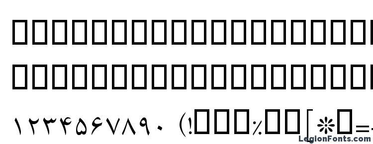 глифы шрифта B Karim, символы шрифта B Karim, символьная карта шрифта B Karim, предварительный просмотр шрифта B Karim, алфавит шрифта B Karim, шрифт B Karim