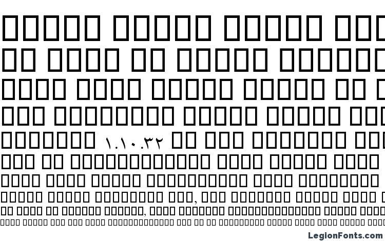 specimens B Karim font, sample B Karim font, an example of writing B Karim font, review B Karim font, preview B Karim font, B Karim font