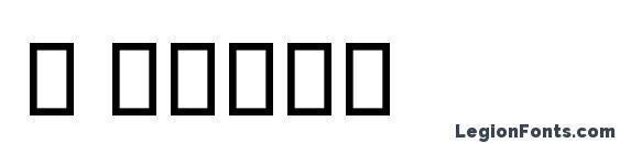 B Karim font, free B Karim font, preview B Karim font