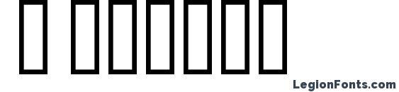 B Kidnap Font