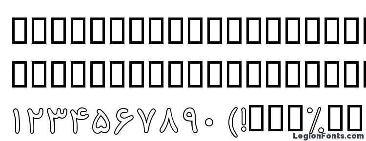 глифы шрифта B Koodak Outline, символы шрифта B Koodak Outline, символьная карта шрифта B Koodak Outline, предварительный просмотр шрифта B Koodak Outline, алфавит шрифта B Koodak Outline, шрифт B Koodak Outline