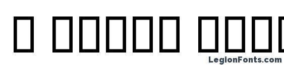 шрифт B Mitra Bold, бесплатный шрифт B Mitra Bold, предварительный просмотр шрифта B Mitra Bold