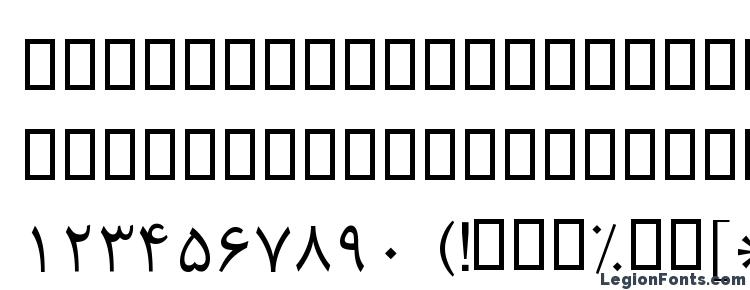 глифы шрифта B Roya, символы шрифта B Roya, символьная карта шрифта B Roya, предварительный просмотр шрифта B Roya, алфавит шрифта B Roya, шрифт B Roya