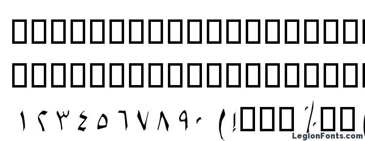глифы шрифта B Setareh, символы шрифта B Setareh, символьная карта шрифта B Setareh, предварительный просмотр шрифта B Setareh, алфавит шрифта B Setareh, шрифт B Setareh