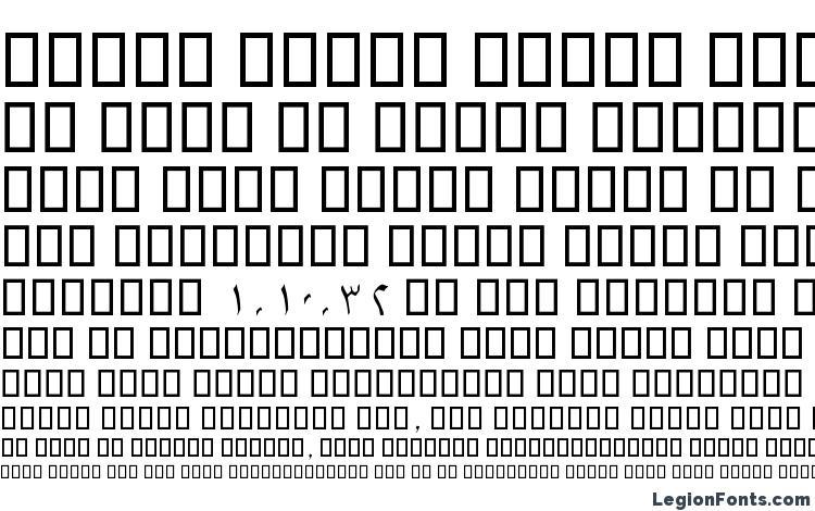 образцы шрифта B Setareh, образец шрифта B Setareh, пример написания шрифта B Setareh, просмотр шрифта B Setareh, предосмотр шрифта B Setareh, шрифт B Setareh