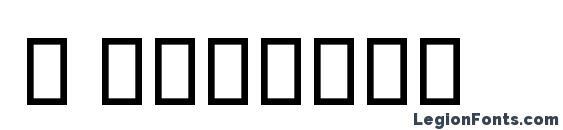 B Setareh Font