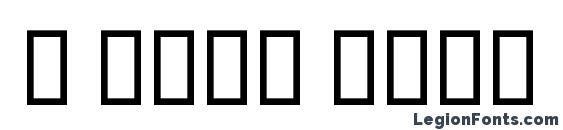 шрифт B Titr Bold, бесплатный шрифт B Titr Bold, предварительный просмотр шрифта B Titr Bold