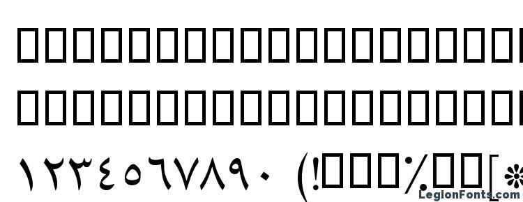 glyphs B Yagut font, сharacters B Yagut font, symbols B Yagut font, character map B Yagut font, preview B Yagut font, abc B Yagut font, B Yagut font