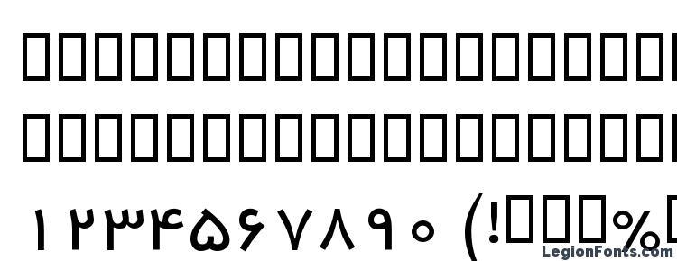 glyphs B Yekan font, сharacters B Yekan font, symbols B Yekan font, character map B Yekan font, preview B Yekan font, abc B Yekan font, B Yekan font