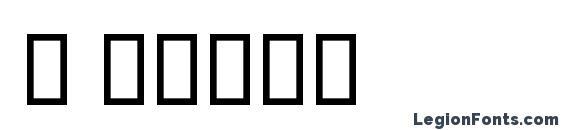 Шрифт B Yekan