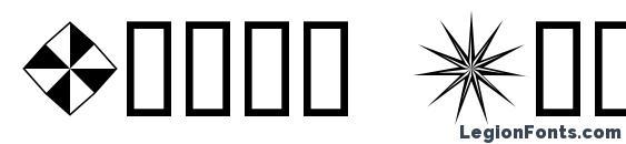 Шрифт Basic Star