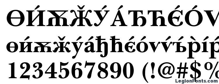 глифы шрифта Baskerville Cyrillic Bold, символы шрифта Baskerville Cyrillic Bold, символьная карта шрифта Baskerville Cyrillic Bold, предварительный просмотр шрифта Baskerville Cyrillic Bold, алфавит шрифта Baskerville Cyrillic Bold, шрифт Baskerville Cyrillic Bold
