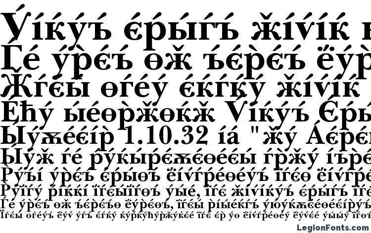 образцы шрифта Baskerville Cyrillic Bold, образец шрифта Baskerville Cyrillic Bold, пример написания шрифта Baskerville Cyrillic Bold, просмотр шрифта Baskerville Cyrillic Bold, предосмотр шрифта Baskerville Cyrillic Bold, шрифт Baskerville Cyrillic Bold