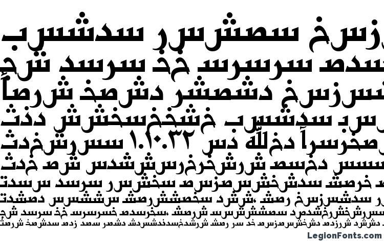 образцы шрифта BasraArabicTT, образец шрифта BasraArabicTT, пример написания шрифта BasraArabicTT, просмотр шрифта BasraArabicTT, предосмотр шрифта BasraArabicTT, шрифт BasraArabicTT