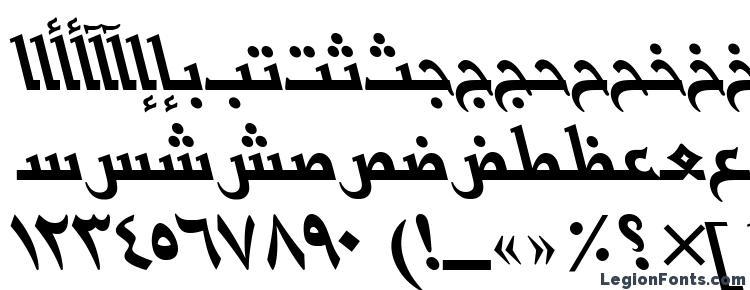 glyphs BasraTT Italic font, сharacters BasraTT Italic font, symbols BasraTT Italic font, character map BasraTT Italic font, preview BasraTT Italic font, abc BasraTT Italic font, BasraTT Italic font