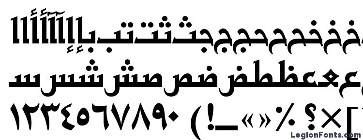 glyphs BasraTT font, сharacters BasraTT font, symbols BasraTT font, character map BasraTT font, preview BasraTT font, abc BasraTT font, BasraTT font