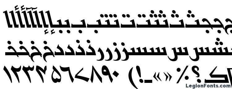 glyphs BasraUrduTT Italic font, сharacters BasraUrduTT Italic font, symbols BasraUrduTT Italic font, character map BasraUrduTT Italic font, preview BasraUrduTT Italic font, abc BasraUrduTT Italic font, BasraUrduTT Italic font
