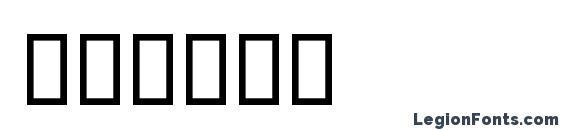 Шрифт Bd alm