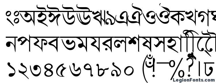 glyphs BengaliDhakaSSK font, сharacters BengaliDhakaSSK font, symbols BengaliDhakaSSK font, character map BengaliDhakaSSK font, preview BengaliDhakaSSK font, abc BengaliDhakaSSK font, BengaliDhakaSSK font