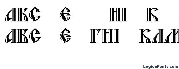 глифы шрифта Blagovestfivedecorc, символы шрифта Blagovestfivedecorc, символьная карта шрифта Blagovestfivedecorc, предварительный просмотр шрифта Blagovestfivedecorc, алфавит шрифта Blagovestfivedecorc, шрифт Blagovestfivedecorc