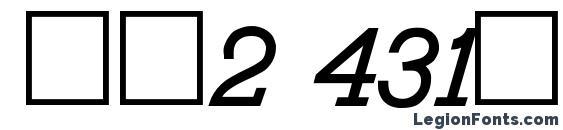 Шрифт Bo2 431A