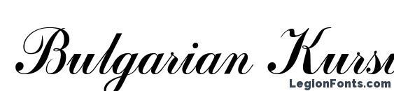 Шрифт Bulgarian Kursiv