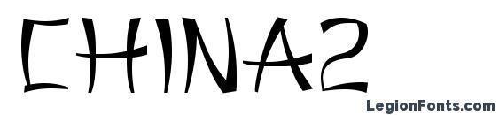 шрифт China2, бесплатный шрифт China2, предварительный просмотр шрифта China2