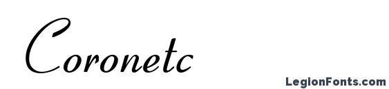 Шрифт Coronetc
