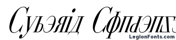 Шрифт Cyberia Condensed Italic