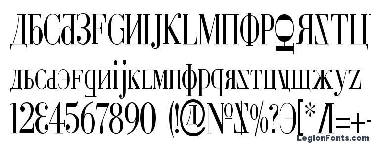 glyphs Cyberia Condensed font, сharacters Cyberia Condensed font, symbols Cyberia Condensed font, character map Cyberia Condensed font, preview Cyberia Condensed font, abc Cyberia Condensed font, Cyberia Condensed font