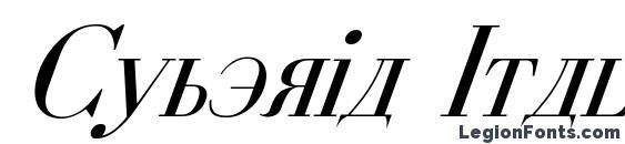 Шрифт Cyberia Italic