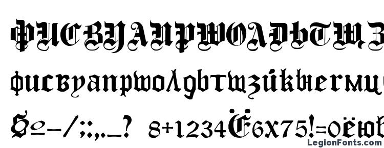 glyphs Cyril Gothic Normal font, сharacters Cyril Gothic Normal font, symbols Cyril Gothic Normal font, character map Cyril Gothic Normal font, preview Cyril Gothic Normal font, abc Cyril Gothic Normal font, Cyril Gothic Normal font