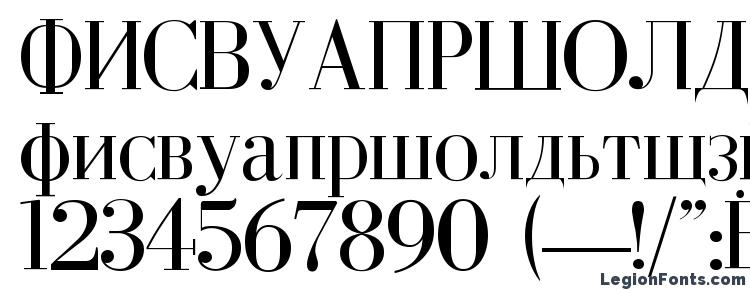 glyphs Cyrillic Regular font, сharacters Cyrillic Regular font, symbols Cyrillic Regular font, character map Cyrillic Regular font, preview Cyrillic Regular font, abc Cyrillic Regular font, Cyrillic Regular font