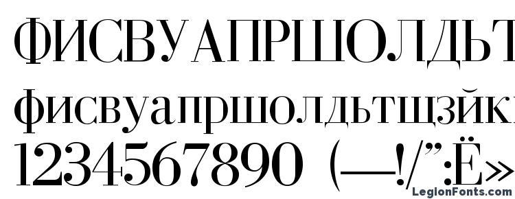 глифы шрифта Cyrillic, символы шрифта Cyrillic, символьная карта шрифта Cyrillic, предварительный просмотр шрифта Cyrillic, алфавит шрифта Cyrillic, шрифт Cyrillic