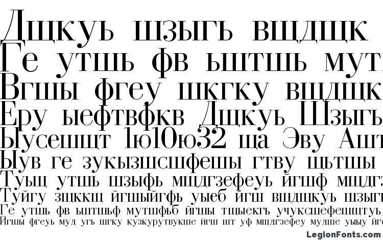 образцы шрифта Cyrillic, образец шрифта Cyrillic, пример написания шрифта Cyrillic, просмотр шрифта Cyrillic, предосмотр шрифта Cyrillic, шрифт Cyrillic