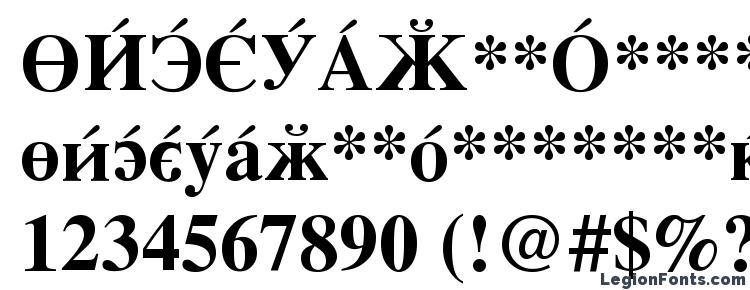 glyphs CyrillicSerif Bold font, сharacters CyrillicSerif Bold font, symbols CyrillicSerif Bold font, character map CyrillicSerif Bold font, preview CyrillicSerif Bold font, abc CyrillicSerif Bold font, CyrillicSerif Bold font