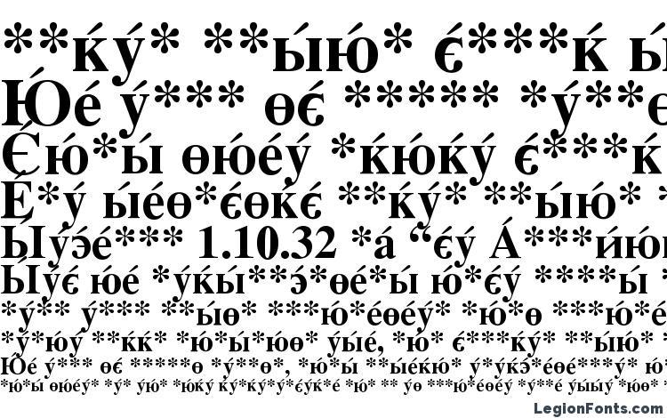 specimens CyrillicSerif Bold font, sample CyrillicSerif Bold font, an example of writing CyrillicSerif Bold font, review CyrillicSerif Bold font, preview CyrillicSerif Bold font, CyrillicSerif Bold font