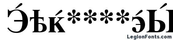 CyrillicSerif Bold font, free CyrillicSerif Bold font, preview CyrillicSerif Bold font