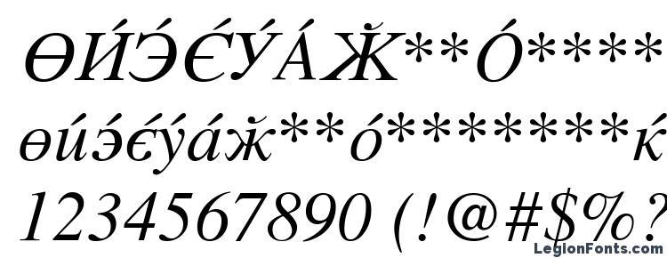 глифы шрифта CyrillicSerif Italic, символы шрифта CyrillicSerif Italic, символьная карта шрифта CyrillicSerif Italic, предварительный просмотр шрифта CyrillicSerif Italic, алфавит шрифта CyrillicSerif Italic, шрифт CyrillicSerif Italic