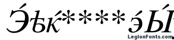 CyrillicSerif Italic Font