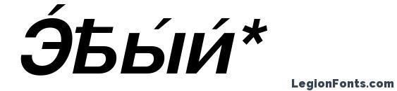 Cysbo Font