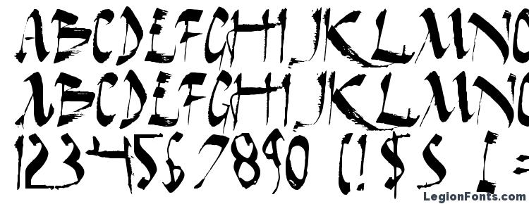 глифы шрифта Dark Horse, символы шрифта Dark Horse, символьная карта шрифта Dark Horse, предварительный просмотр шрифта Dark Horse, алфавит шрифта Dark Horse, шрифт Dark Horse