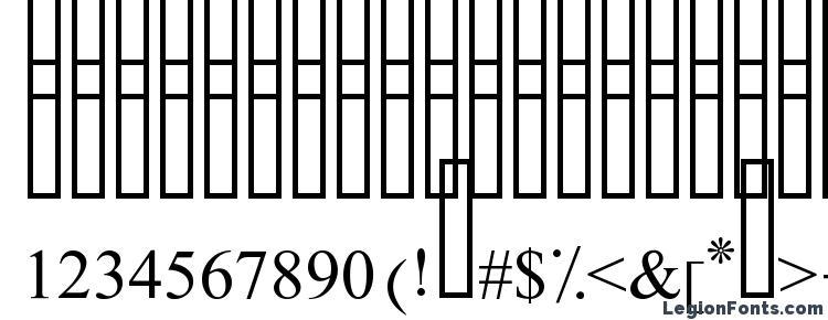 glyphs Diwani Simple Striped font, сharacters Diwani Simple Striped font, symbols Diwani Simple Striped font, character map Diwani Simple Striped font, preview Diwani Simple Striped font, abc Diwani Simple Striped font, Diwani Simple Striped font