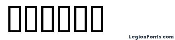 шрифт DOOMED, бесплатный шрифт DOOMED, предварительный просмотр шрифта DOOMED